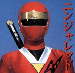 RED ALIEN RANGER